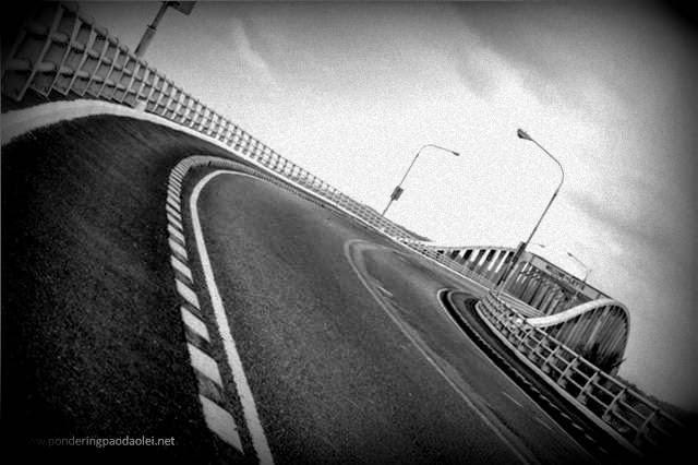 Wander Photo: San Juanico Bridge