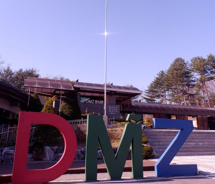 Appreciating Korean History Through a DMZ Tour