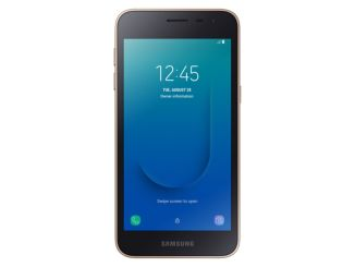 Samsung to launch android Go phone