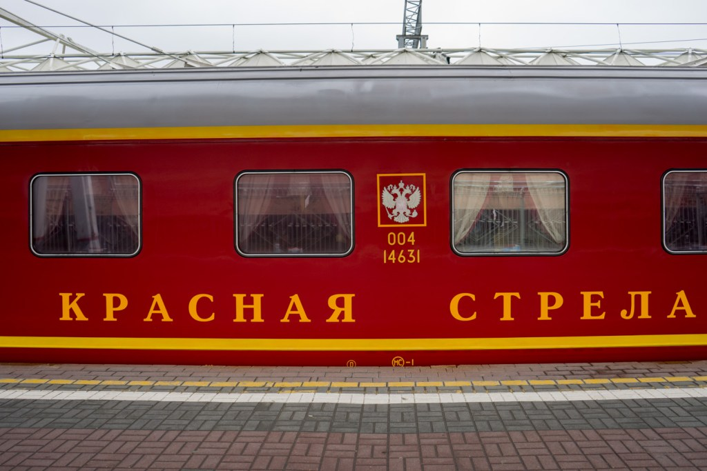 Red and yellow exterior of the Red Arrow train, aka Krasnaya Strela.