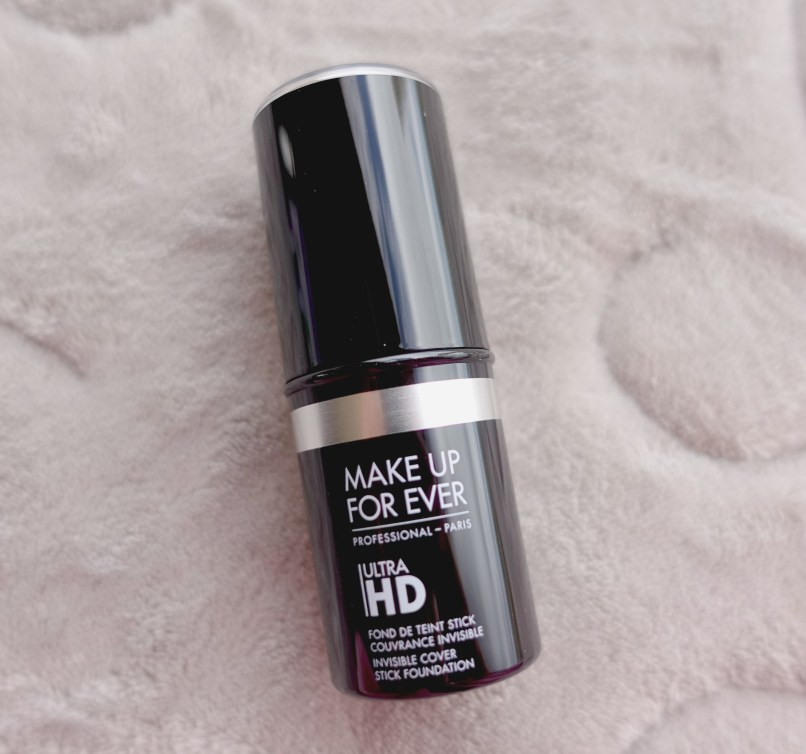Dupe For Makeup Forever Hd Foundation Satukis Info