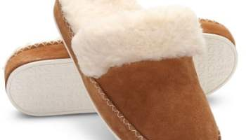 The Plantar Fasciitis Suede Scuff Slippers