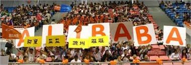 Alibaba to launch English version of its mobile OS this month