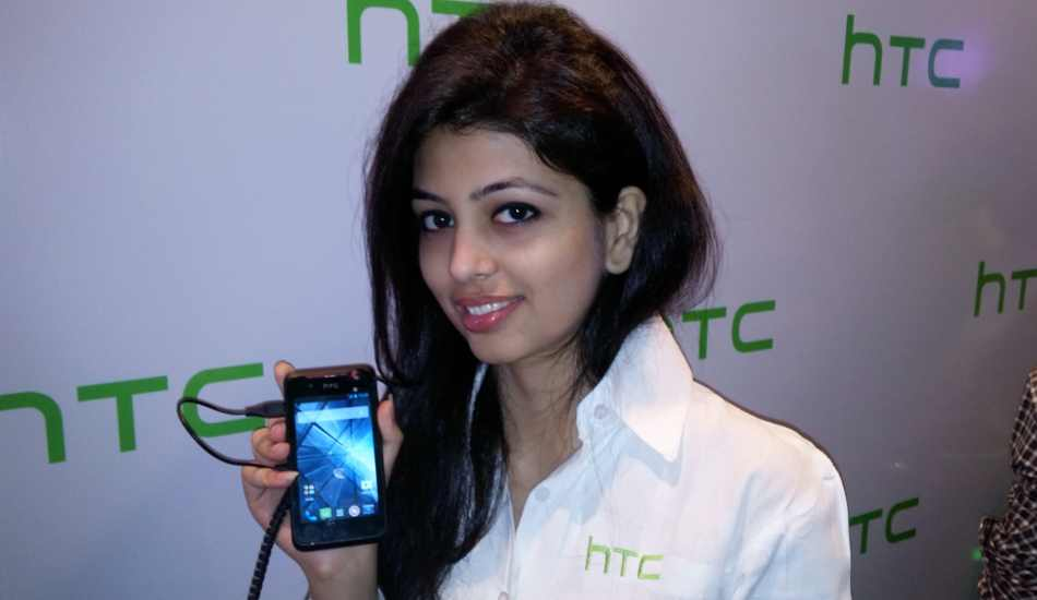 HTC Desire 210 in pictures