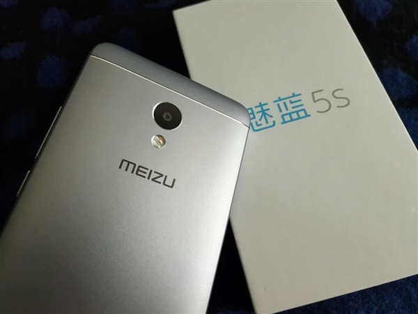 Meizu M5S images leaked again ahead of official launch