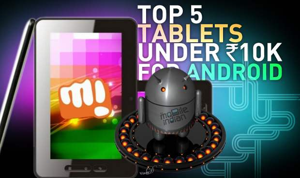Top 5 tablets available in India (July)