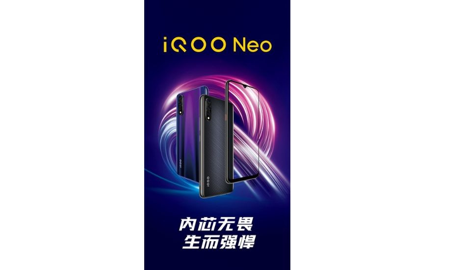 iQOO Neo 5 Vitality Edition to be announced on May 24