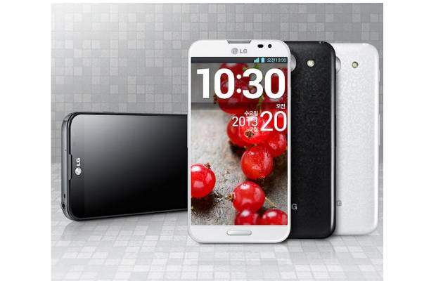 LG Optimus G Pro with full HD display announced