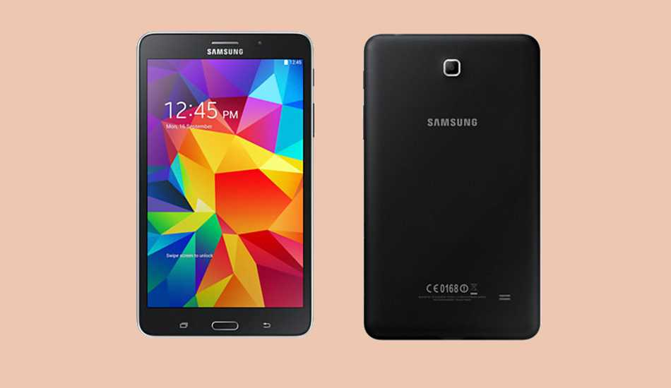 Top 5 tablets between Rs 10,000 to Rs 20,000