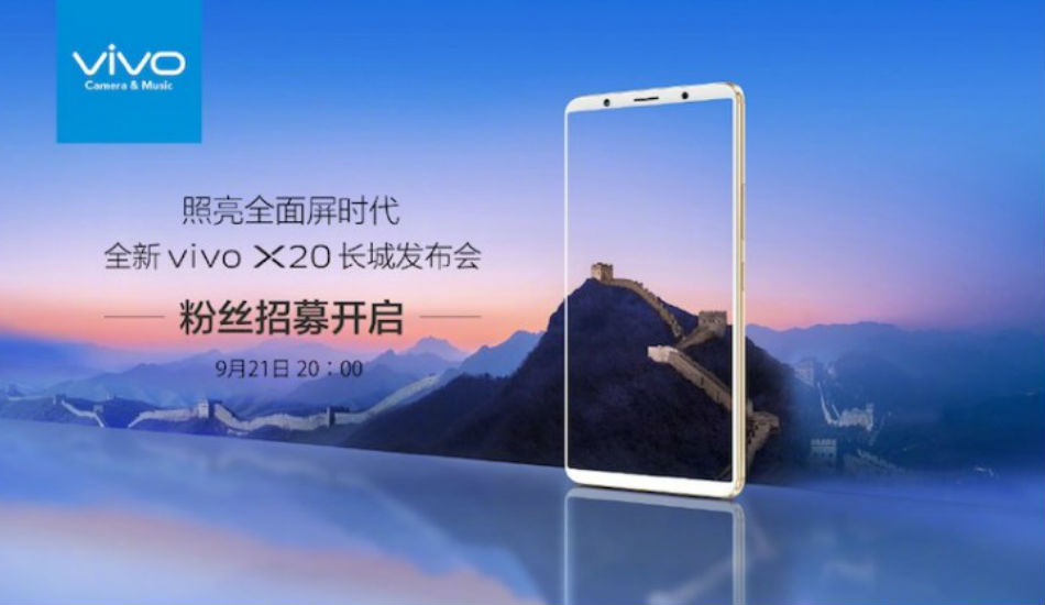 Vivo X20 with FullView display to launch on September 21