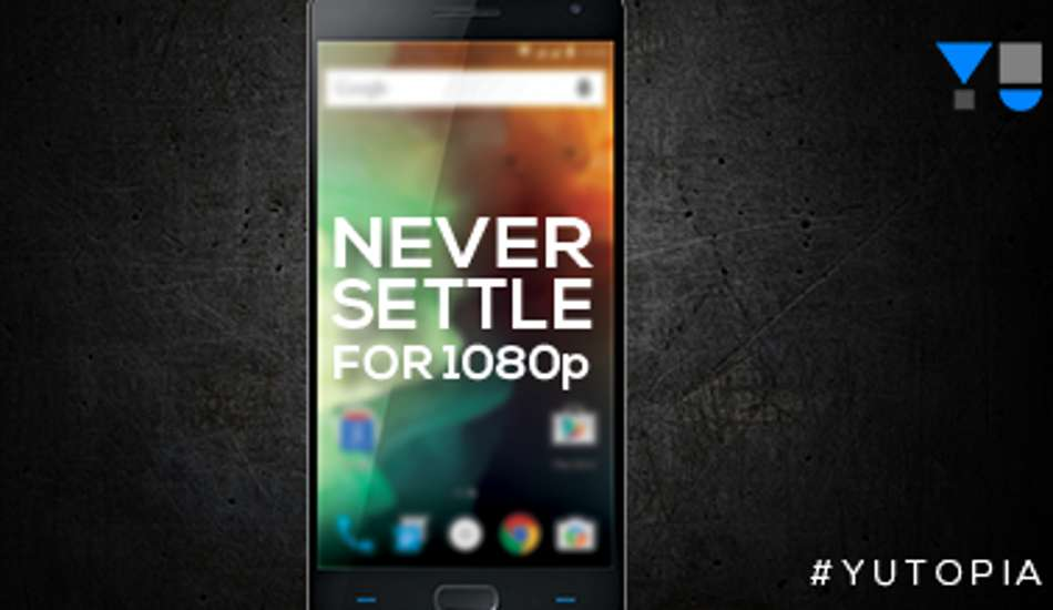 Yu to launch another device along with Yu Yutopia