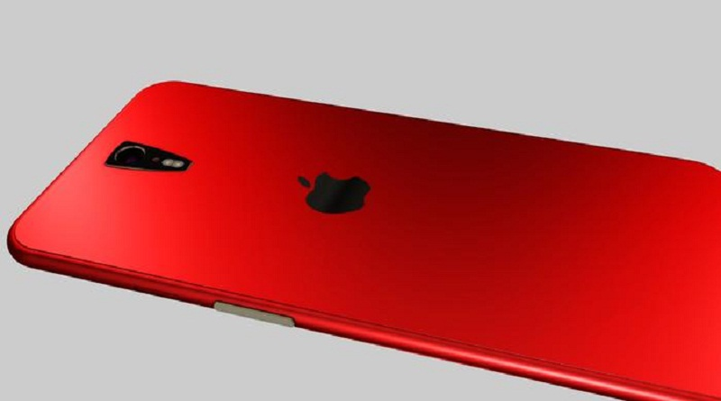 Exclusive IPhone 7 News Apple CEO Tim Cook Announces New 7in Red Color