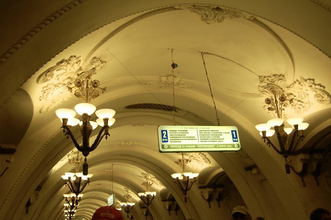Subway, Inside
