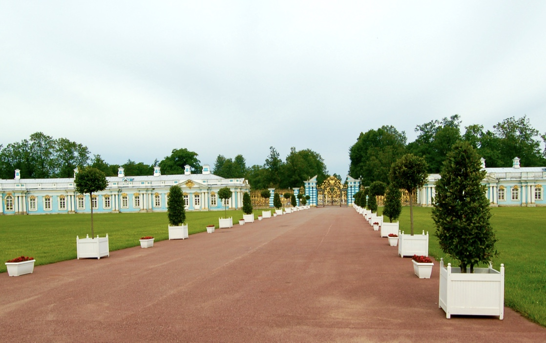 Catherine-Gate1