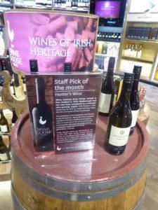 comp-ireland-hunters-wine-225x300