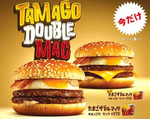 Tamago Double Mac - Japan