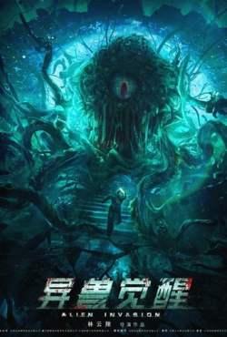 Alien Invasion Torrent (2021) dublado WEB-DL 1080p – Download