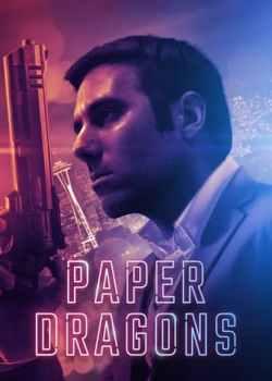 Paper Dragons Torrent - WEB-DL 1080p Dublado / Legendado (2021)