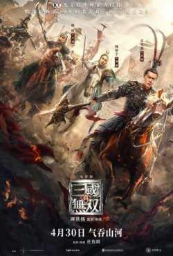 Dynasty Warriors Torrent (2021) Dublado e Legendado WEB-DL 1080p – Download