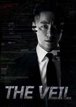 The Veil 1ª Temporada Torrent – WEB-DL 1080p Legendado (2021)