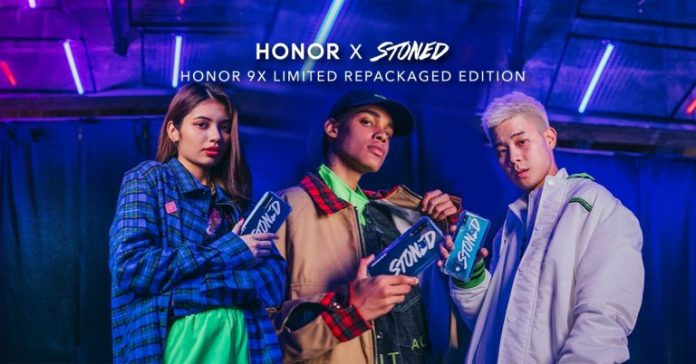 Honor 9X Special Edition