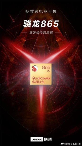 Lenovo Legion Gaming Smartphone-1