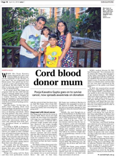 Tabla newspaper cord blood mum pooja