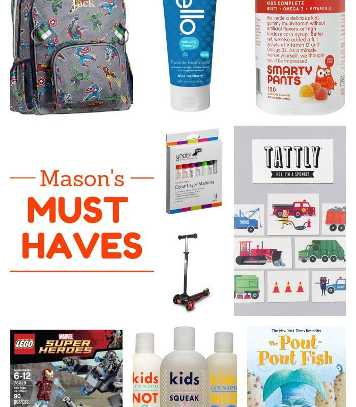 Mason's Must Haves {Giveaway}