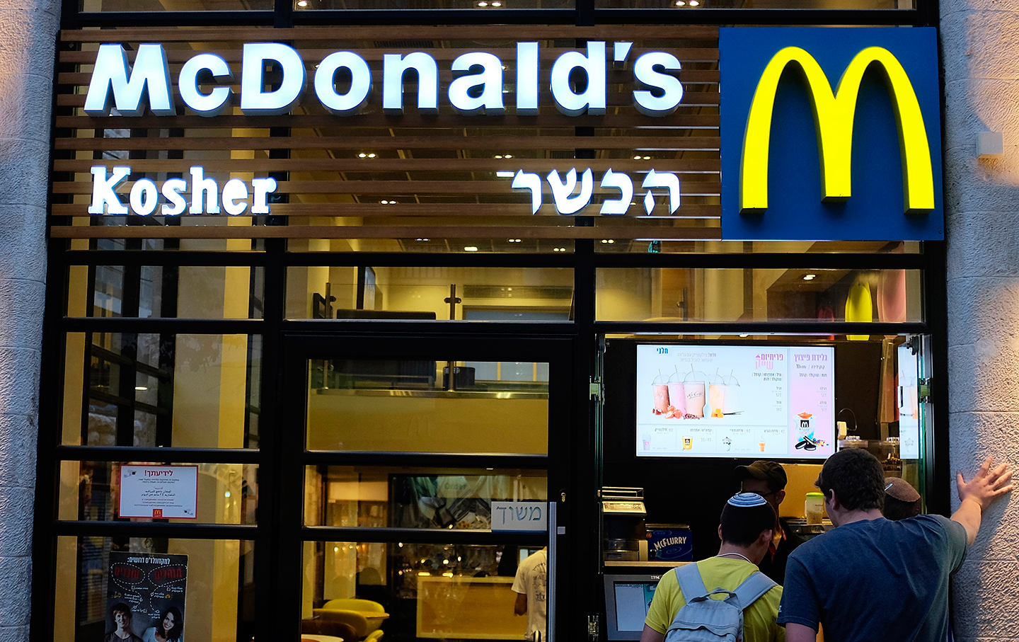 For Fast Food Workers In Israel Especially Palestinians