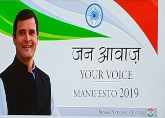 congress-manifestro for 2019 election