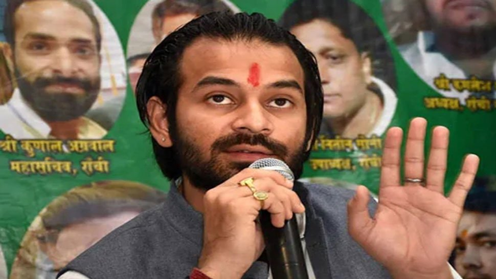 tejpratap yadav formed a new party lalu rabri morcha| सारण