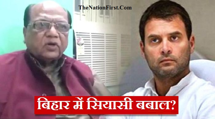 Congress leader Bharat Singh Predicts 11 Party MLAs In Bihar Will Resign