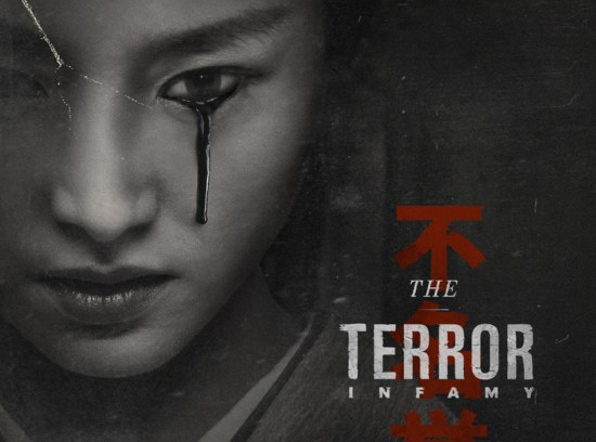 The Terror Infamy AMC 2019 TV Series