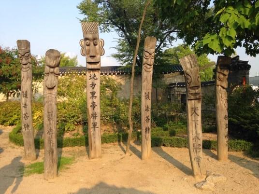 National Folk Museum, South Korea