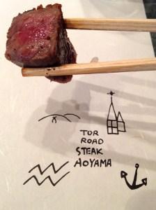 Eating Kobe Beef in Kobe, Japan