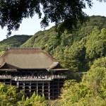 Kiyomizudera Temple, Kyoto, Japan
