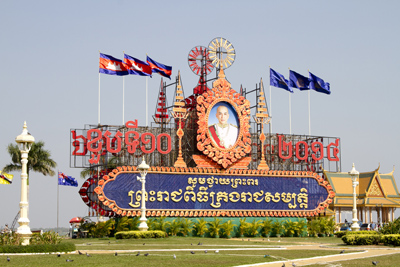Downtown Phnom Penh, Cambodia