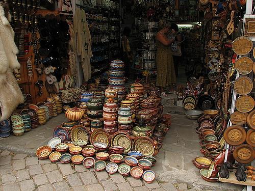 Bulgarian Souvenirs