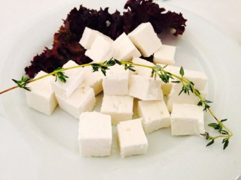 Bulgarian Cheese 'Cirene'
