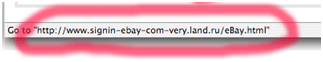 Recognize Phishing Emails - Links