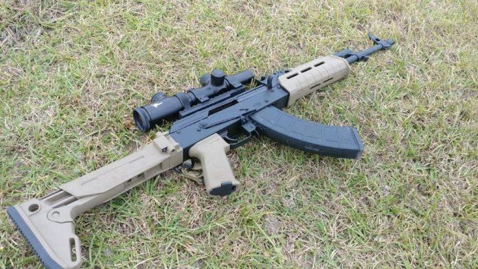 Palmetto State Armory AK47 (1)