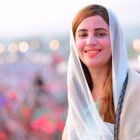 Zartaj Gul Pakistani female politician