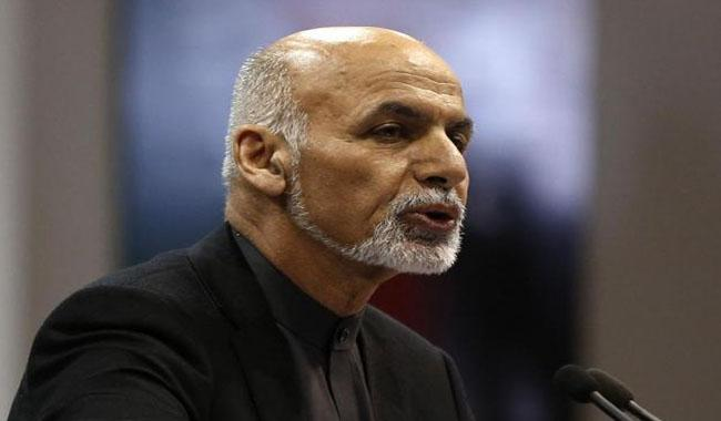 Afghanistan makes upcoming quadrilateral meeting conditional