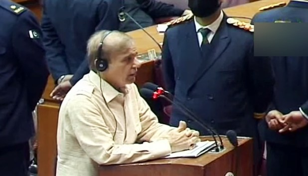 Leader of the Opposition Shahbaz Sharif addressing on the floor of the National Assembly in Islamabad, on June 16, 2021. — YouTube