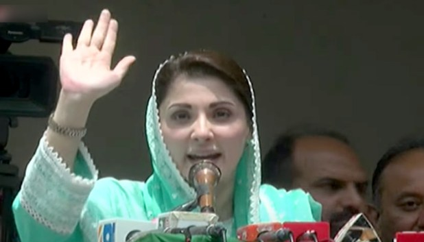 PML-N Vice-President Maryam Nawaz addressing an election rally in Azad Jammu and Kashmirs Leepa, on July 12, 2021. — YouTube/HumNewsLive