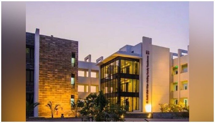 A file photo of the IBA City Campus. Photo: Courtesy IBA website.