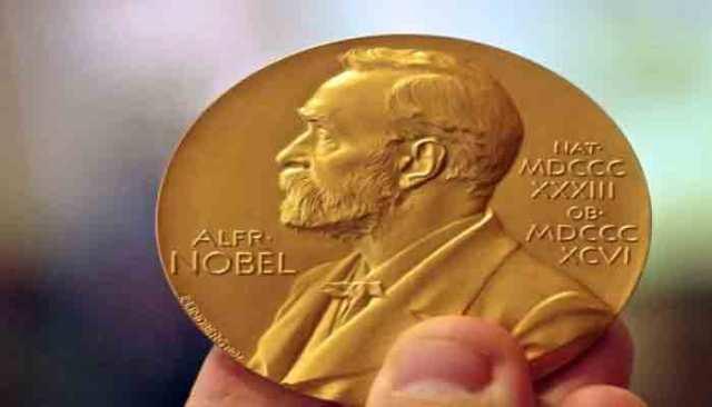 نوبل امن انعام.