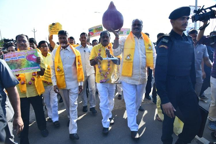 Onions Are As Precious As Gold-Says Chandrababu