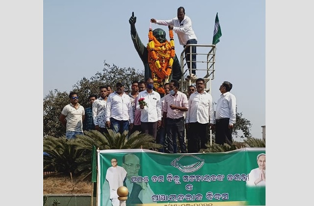 Biju Jayanti Celebrated in Chhatrapur