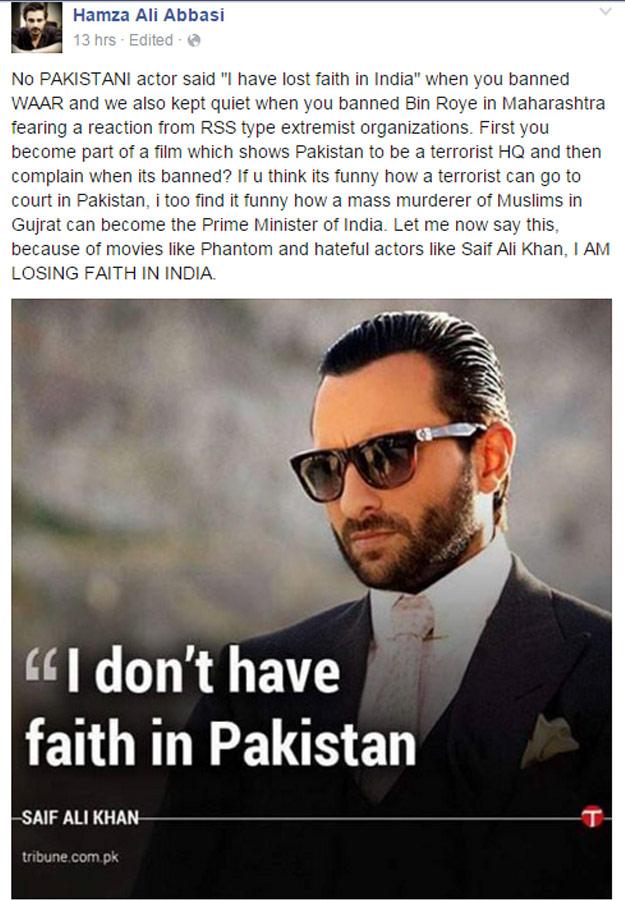Hamza Ali Abbasi on phantom